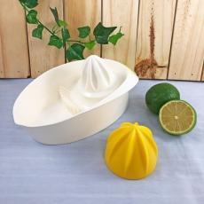 GS HOME 檸檬榨汁器